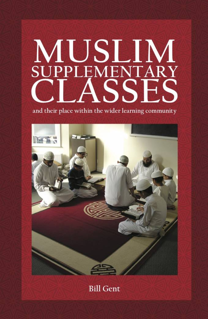 Muslim Supplementary Classes