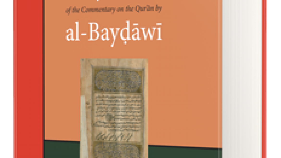 NEW LIFE BREATHED INTO 700-YEAR-OLD COMMENTARY OF THE HOLY QURAN
