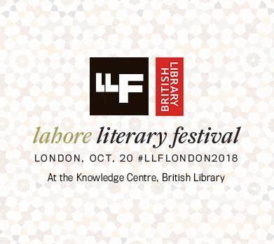 Lahore Literary Festival: Khwaja Ghulam Farid